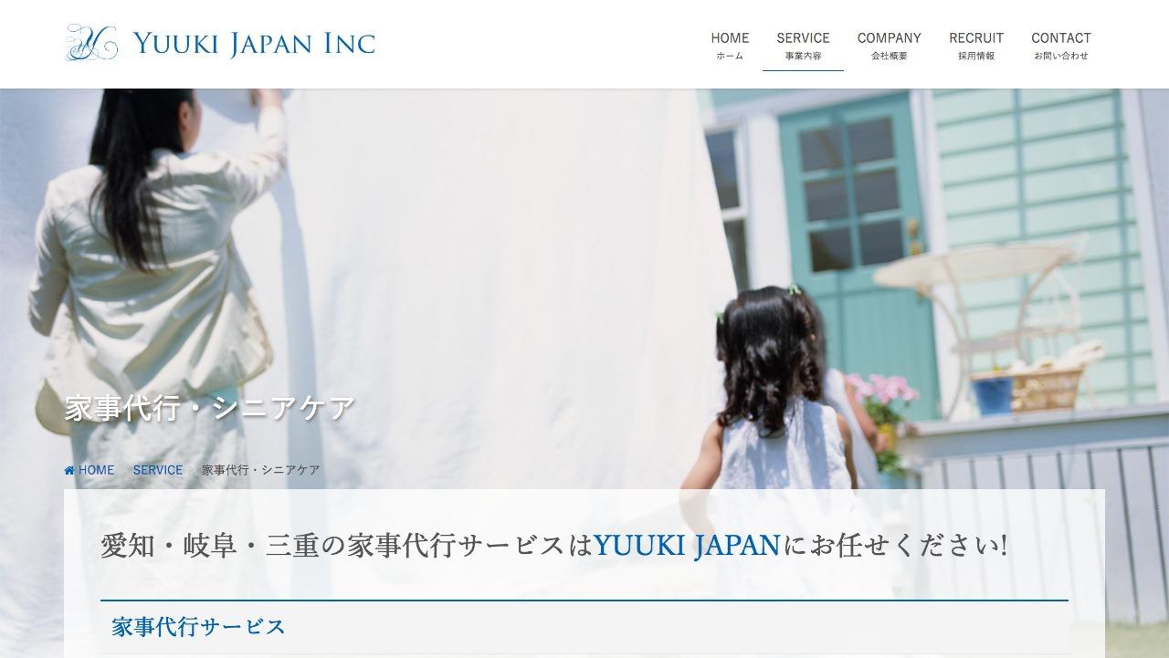 YuukiJapan